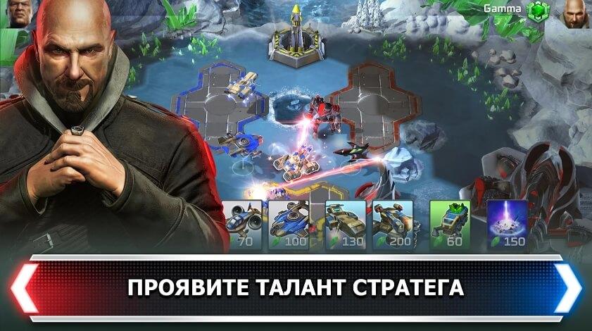 Command & Conquer: Rivals чит