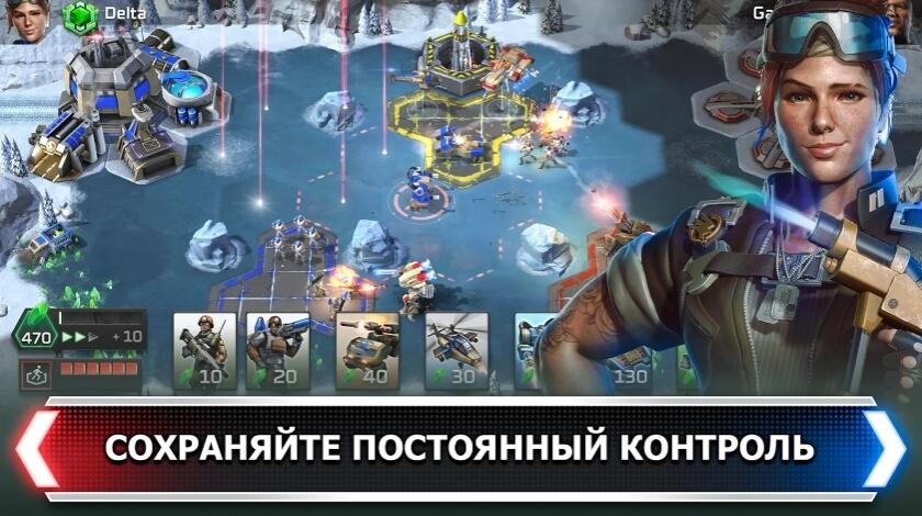 Command & Conquer: Rivals взлом
