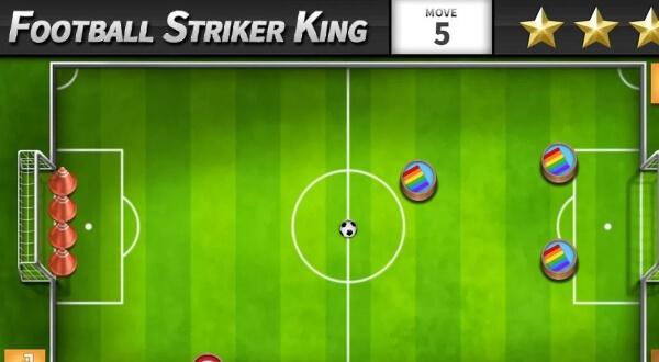 Футбол Нападающий Король