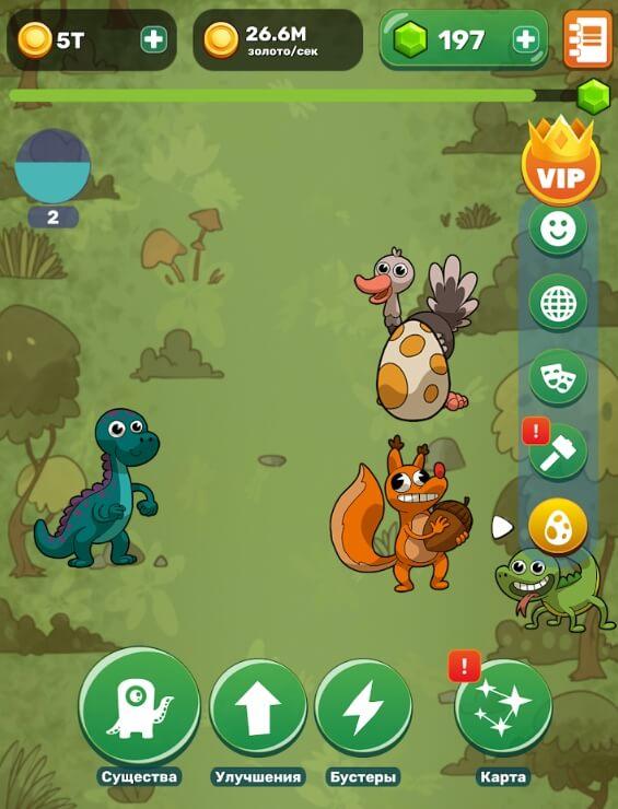 бонус код игра эволюция