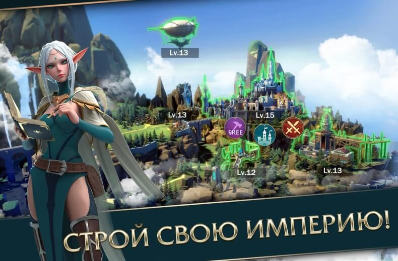 Mobile Royale чит