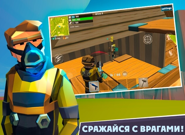 Rocket Royale взлом