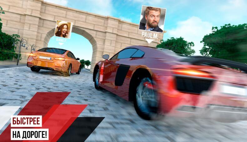 SuperCar Racing взлом