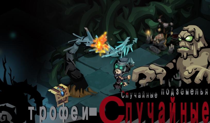 The Greedy Cave 2 взлом