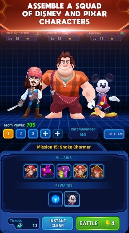 Disney Epic Quest взлом