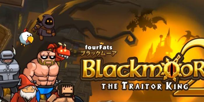 Blackmoor 2 взлом