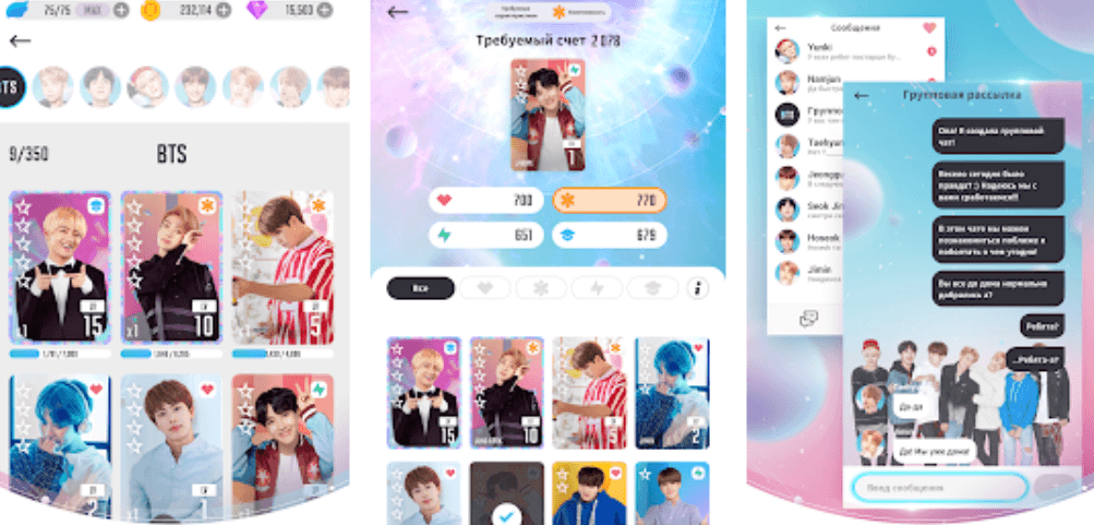 BTS WORLD читы