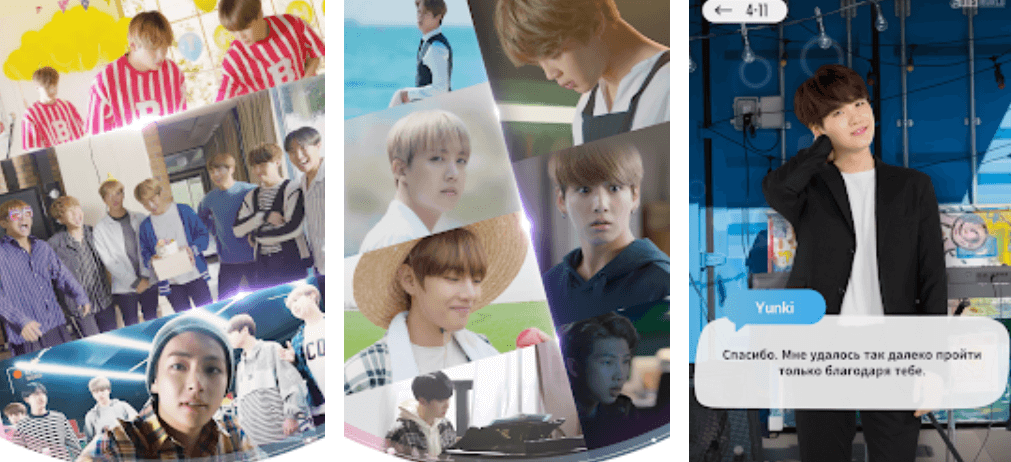 BTS WORLD коды