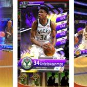 My NBA 2K20 взлом