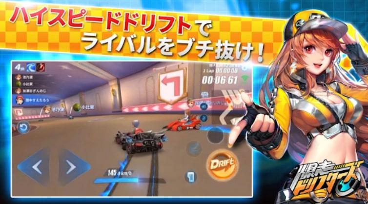 QQ Speed M коды