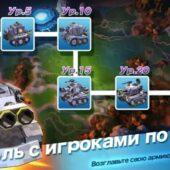 Топ Войны: Игра Битвы взлом
